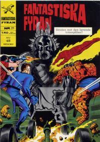 Cover Thumbnail for Fantastiska fyran (Williams Förlags AB, 1967 series) #21