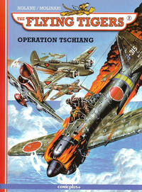 Cover Thumbnail for The Flying Tigers (comicplus+, 2009 series) #2 - Operation Tschiang