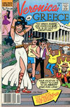 Cover for Veronica (Archie, 1989 series) #10 [Newsstand]