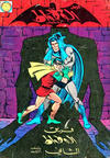 Cover for الوطواط [Batman] (المطبوعات المصورة [Illustrated Publications], 1966 series) #5