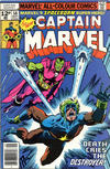Cover Thumbnail for Captain Marvel (1968 series) #58 [British]
