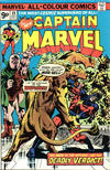 Cover for Captain Marvel (Marvel, 1968 series) #39 [Regular Edition]