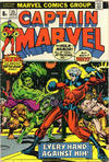 Cover for Captain Marvel (Marvel, 1968 series) #25 [British]
