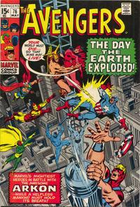 Cover Thumbnail for The Avengers (Marvel, 1963 series) #76 [Regular Edition]