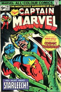 Cover for Captain Marvel (Marvel, 1968 series) #40 [Regular Edition]