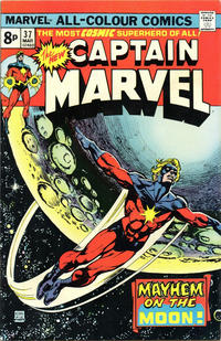 Cover for Captain Marvel (Marvel, 1968 series) #37 [Regular Edition]