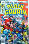 Cover Thumbnail for Black Goliath (1976 series) #3 [British Price Variant]