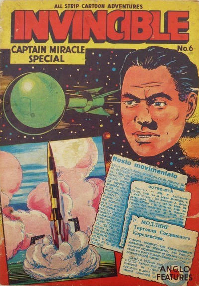 Cover for Captain Miracle (Mick Anglo Ltd., 1960 series) #6