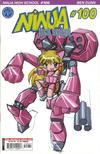 Cover for Ninja High School (Antarctic Press, 1994 series) #100 [Cover C / Robert DeJesus]