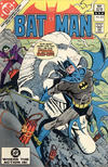 Cover Thumbnail for Batman (1940 series) #353 [No Cover Date Variant]