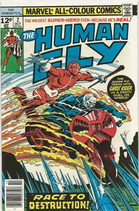 Cover Thumbnail for The Human Fly (Marvel, 1977 series) #2 [British]