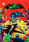 Cover for الوطواط [Batman] (المطبوعات المصورة [Illustrated Publications], 1966 series) #20