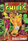 Cover for Chamber of Chills (Yaffa / Page, 1977 series) #2