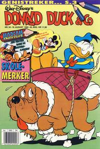 Cover Thumbnail for Donald Duck & Co (Hjemmet / Egmont, 1948 series) #34/1992