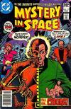 Cover for Mystery in Space (DC, 1951 series) #117 [Newsstand]
