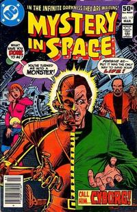Cover Thumbnail for Mystery in Space (DC, 1980 series) #117 [Newsstand]