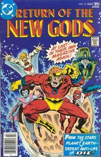 Cover Thumbnail for The New Gods (DC, 1971 series) #12