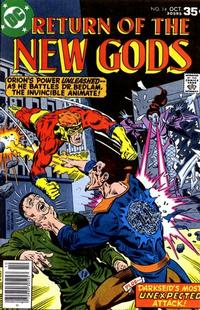 Cover Thumbnail for The New Gods (DC, 1971 series) #14
