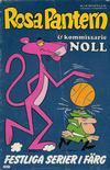 Cover for Rosa Pantern (Semic, 1973 series) #1/1977