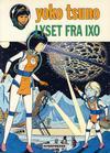 Cover for Yoko Tsuno (Interpresse, 1981 series) #4 - Lyset fra Ixo