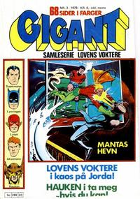 Cover Thumbnail for Gigant (Semic, 1977 series) #3/1978