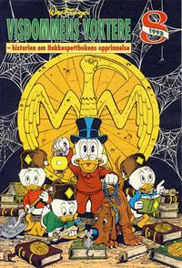 Cover Thumbnail for Donald Duck & Co Ekstra [Bilag til Donald Duck & Co] (Hjemmet / Egmont, 1985 series) #8/1993