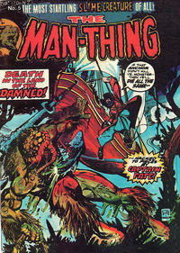 Cover Thumbnail for The Man-Thing (Yaffa / Page, 1980 series) #5