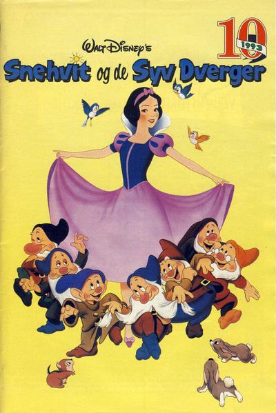 Cover for Donald Duck & Co Ekstra [Bilag til Donald Duck & Co] (Hjemmet / Egmont, 1985 series) #10/1993
