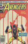 Cover Thumbnail for The Avengers (1963 series) #224 [Canadian Newsstand Edition]