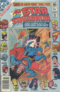 Cover for All-Star Squadron (DC, 1981 series) #15 [Direct Edition]