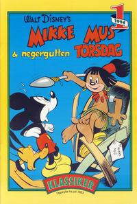 Cover Thumbnail for Donald Duck & Co Ekstra [Bilag til Donald Duck & Co] (Hjemmet / Egmont, 1985 series) #1/1994