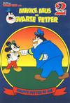 Cover for Donald Duck & Co Ekstra [Bilag til Donald Duck & Co] (Hjemmet / Egmont, 1985 series) #2/1995