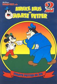 Cover Thumbnail for Donald Duck & Co Ekstra [Bilag til Donald Duck & Co] (Hjemmet / Egmont, 1985 series) #2/1995