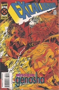 Cover for Excalibur (Marvel, 1988 series) #86 [Direct Edition - Deluxe]