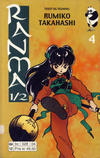 Cover for Ranma 1/2 (Hjemmet / Egmont, 2003 series) #4