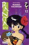 Cover for Ranma 1/2 (Hjemmet / Egmont, 2003 series) #12 [Bokhandelutgave]