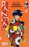Cover for Ranma 1/2 (Hjemmet / Egmont, 2003 series) #31 [Bokhandelutgave]
