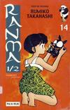 Cover for Ranma 1/2 (Hjemmet / Egmont, 2003 series) #14 [Bokhandelutgave]