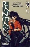 Cover for Ranma 1/2 (Hjemmet / Egmont, 2003 series) #15 [Bokhandelutgave]