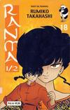Cover for Ranma 1/2 (Hjemmet / Egmont, 2003 series) #18 [Bokhandelutgave]