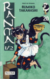 Cover for Ranma 1/2 (Hjemmet / Egmont, 2003 series) #20 [Bokhandelutgave]