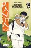 Cover for Ranma 1/2 (Hjemmet / Egmont, 2003 series) #21 [Bokhandelutgave]