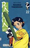Cover for Ranma 1/2 (Hjemmet / Egmont, 2003 series) #22 [Bokhandelutgave]