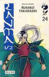 Cover for Ranma 1/2 (Hjemmet / Egmont, 2003 series) #24 [Bokhandelutgave]