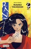 Cover for Ranma 1/2 (Hjemmet / Egmont, 2003 series) #25 [Bokhandelutgave]
