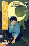 Cover for Ranma 1/2 (Hjemmet / Egmont, 2003 series) #26 [Bokhandelutgave]