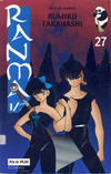 Cover for Ranma 1/2 (Hjemmet / Egmont, 2003 series) #27 [Bokhandelutgave]