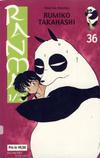 Cover for Ranma 1/2 (Hjemmet / Egmont, 2003 series) #36 [Bokhandelutgave]