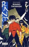 Cover for Ranma 1/2 (Hjemmet / Egmont, 2003 series) #37 [Bokhandelutgave]