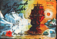 Cover Thumbnail for Der fliegende Holländer (CCH - Comic Club Hannover, 1992 series) #12